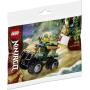 LEGO 30539 Lloyds Quad Polybag